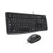 Logitech MK120 tastatur og mus