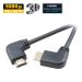 Vivanco HDMI High Speed Ethernet kabel 2x90° 1,5 m